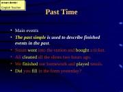 Презентация past tenses