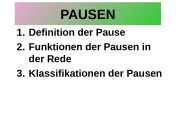 Презентация pause