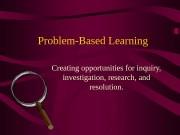 Презентация pbl presentation