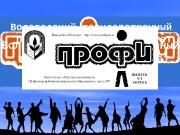 Вологодская областная организация Профсоюза работников народного образования и