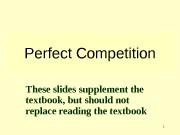 Презентация perfect competition1