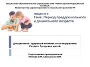 «  Бюджетное образовательное учреждение СПО Чебоксарский