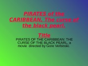 Презентация pirates-of-the-caribbean3