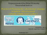 Dnipropetrovsk Alfred Nobel University Kremenchuk Institute Kremenchuk 2017