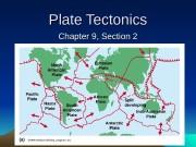 Презентация plate-tectonics-94637