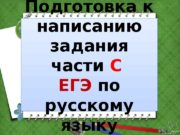 Энтеровирусты  инфекциялар абылда ан: Шарабитдинова Г. ГҚ