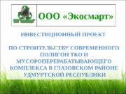 Петербург Анны Ахматовой Нестерова Катерина 10 класс