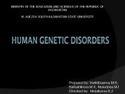Презентация Портфолио Human Genetic Disorders