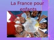 Презентация pour enfants