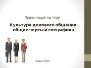 Презентация Практика. Дупчур Ч.И.
