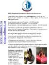 Презентация Предложение по абонементам НОВОГОДНИЙ