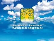 ПП РЕЗИДЕНТ КОРПОРАЦИИ ГОРОХОВСКАЯ Татьяна Германовна  Миссия