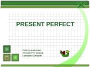 """PRESENT PERFECT Работу выполнил : Ученик 8 """"А"""""""