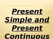 Презентация present simple and present continuous2