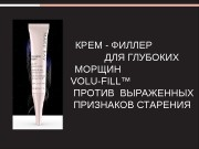Презентация presentation-filler-TWR