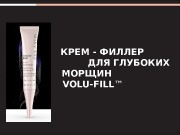 Презентация presentation-filler-TWR-BY