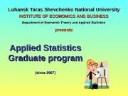 Luhansk Taras Shevchenko National University Applied Statistics Graduate