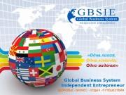 Global Business System Independent Entrepreneur ЗДОРОВЬЕ — БИЗНЕС