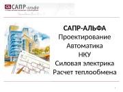 Презентация presentation СА