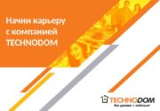 Начни карьеру c компанией TECHNODOM  Наша миссия