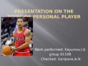 PRESENTATION ON THE TOPIC OF PERSONAL PLAYER Work