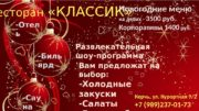 Керчь, ул. Курортная 9/2 +7 (989)237 -01 -73