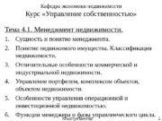 Хлыстун Виктор Николаевич профессор,  д. э. н.
