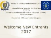 Welcome New Entrants 2017 Ministry of Education and