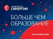 2016  Национальная платежная система России : перспектива