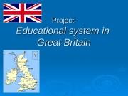 Презентация prezentaciya obrazovanie v velikobritanii