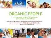 Презентация prezentaciya organic people