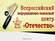 Казань 2010 -2016  О проекте  Документы