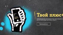 prezentaciya_tvoy_.pptx_0.jpg