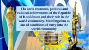 The socio-economic, political and cultural achievements of the