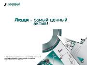 Презентация prezentatsia fotokonkurs 2014 god