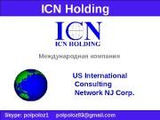 ICN Holding  Skype :  polpoloz 1