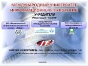 www. iitu. kz. АО «Национальный инфокоммуникационный холдинг «Зерде»