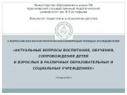Презентация prezentatsiya-microsoft-office-powerpoint