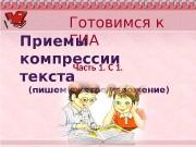 Презентация prezentatsiya microsoft office powerpoint 2