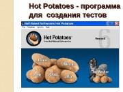 Презентация про HOT POTATOES