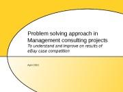 Презентация problem solving HSE