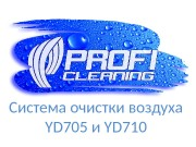 Презентация Продукция YD ppt