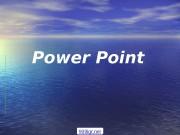 Презентация Программа создания презентаций Power point