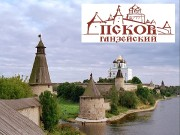 Приглашаем принять участие в III Русских Ганзейских днях,