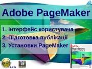 04: 26 1 Adobe Page. Maker  1.