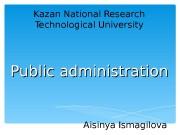 Презентация public administration. Ismagilova