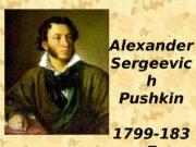 Alexander Sergeevic h Pushkin 1799 -183 7
