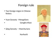 • Two foreigns in Chinese history