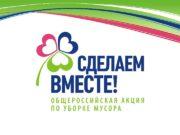 2012 – это год проведения всемирной акции по
