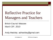 Презентация reflective-practice-andy-hockley